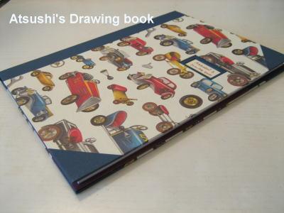 Atsushisdrawingbook.jpg