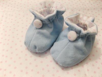 BabyShoesB.jpg