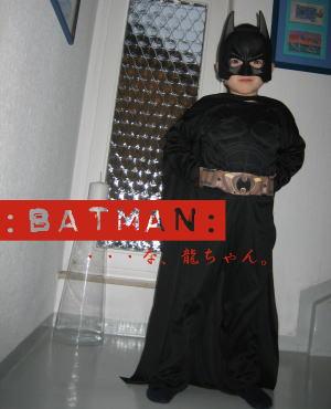 Batmanryu.jpg