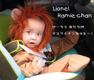 Lionelramie2.jpg