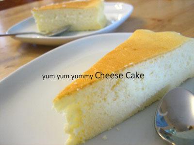 yumcheesecake.jpg