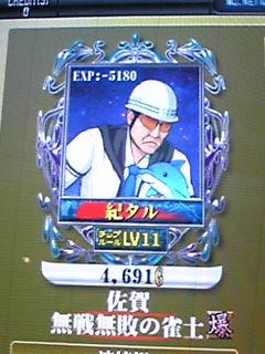090404_1550~02
