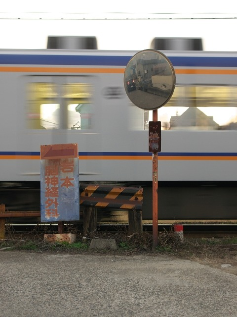 7C021943.jpg