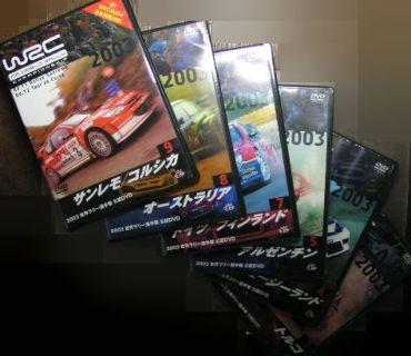 WRCDVD2003.jpg