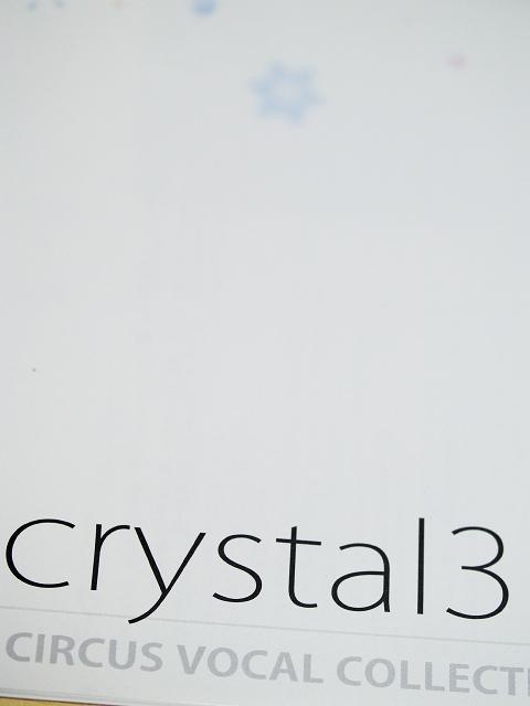 _C205226.jpg