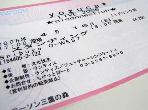 yozu0604.jpg