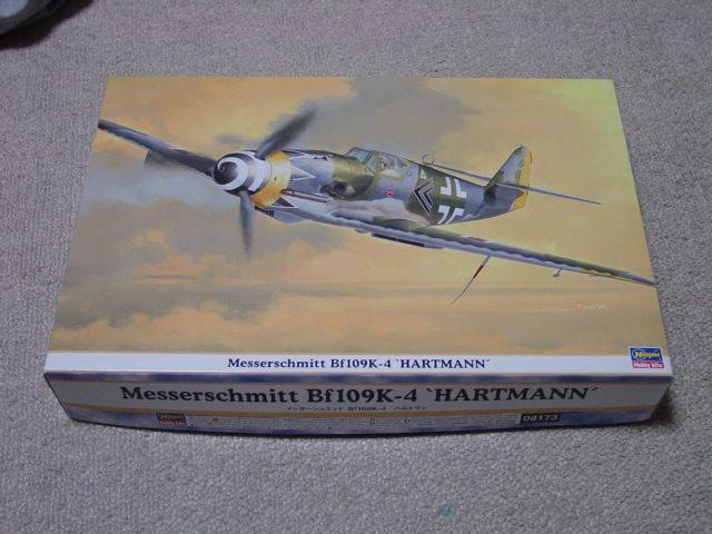 32 Bf-109 K-4 ハルトマン