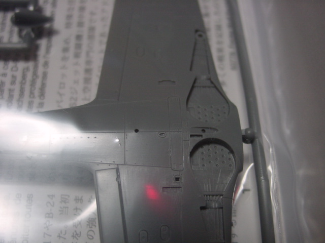 Fw190D9 JV44 ②