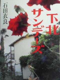 20081025211633