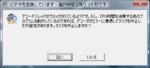 mediacoder_error.jpg