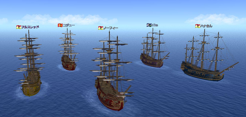 セビ模擬艦隊