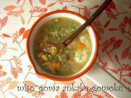 おかずスープ☆