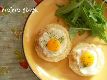 玉葱の簡単ステーキ☆
