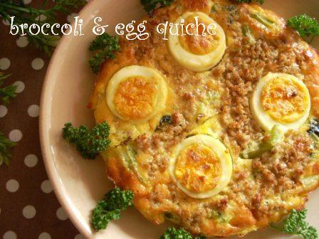 ブロッコリーと卵いっぱいキッシュ☆