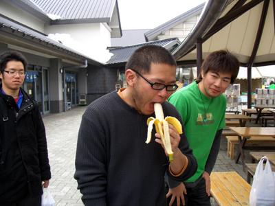 バナナハギー