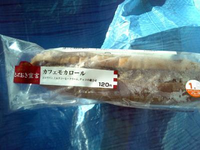 自然冷凍パン