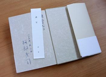 0961abe_book.jpg