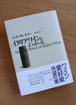 0961abe_book2.jpg