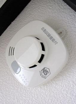09801火災警報器