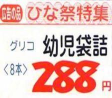 906_20081031004242.jpg