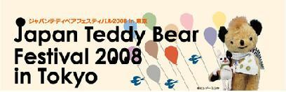 2008EB.jpg