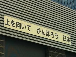 こんな標語が掛かっていました。