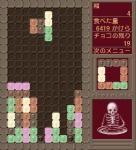 gamep0201.jpg