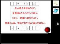 20070502152506.jpg