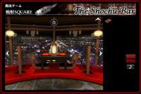 【The Shochu Bar】