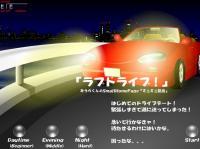 20070806111317.jpg