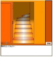 【Orange Box Final】