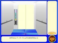 【U Sensor】