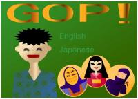 【GOP】