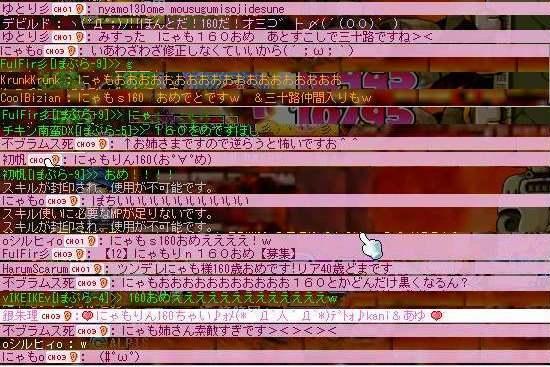 071031_205206.jpg