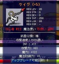 071101_230622.jpg