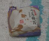 002 (29)まんじゅう