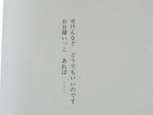 008 (32)shi