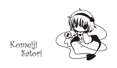 satori_baggu