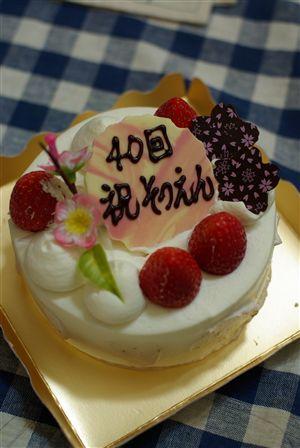 卒園記念ケーキ