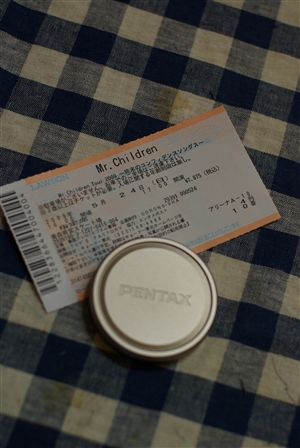 ミスチルのライブチケット