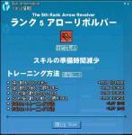 mabinogi_2007_02_27_006.jpg