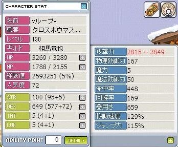 20071104005725.jpg