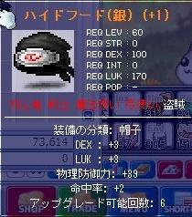 20071107221339.jpg