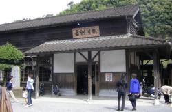 嘉例川駅舎