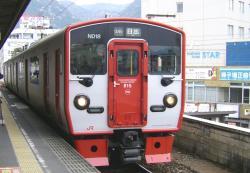 日出行き普通電車