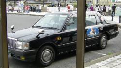 鬼太郎タクシー