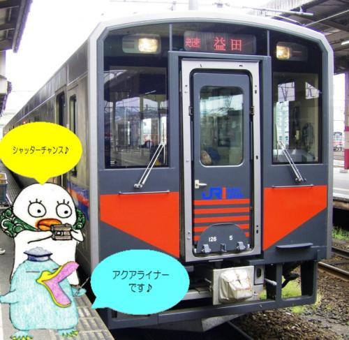 快速益田行き2