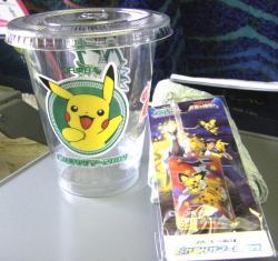 ピカチュウのカップ