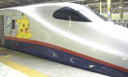 ポケモン新幹線09