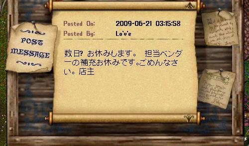 090628_1.jpg
